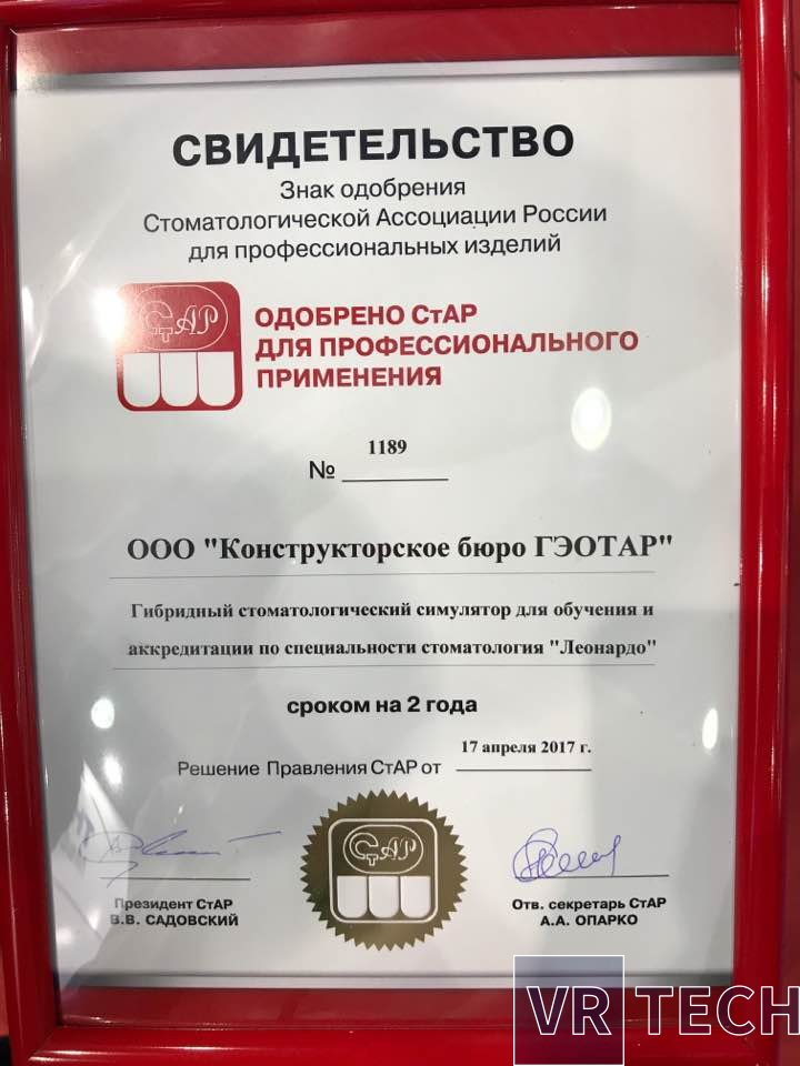Третий день, 25 апреля 2012 г фоторепортаж c московского международного стоматологического форума стоматологический